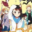 小説版「ニセコイ」記念、猫耳の小野寺フィギュアが大冒険