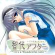 PS3版『智代アフター』、『リトルバスターズ!』ダウンロード版が5月29日より配信