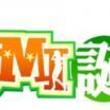 """ボーカロイドキャラクター""""GUMI""""の4回目の誕生日を祝うライブイベント『GUMI誕生祭2013 in J-SQUARE』が開催決定!"""