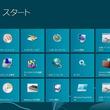 Windows 8のスタート画面からデフラグやシステム情報を呼び出せるようにする【知っ得!虎の巻】