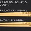 『エルシャダイ』の箸が登場! こんな箸でご飯を食べて大丈夫か?