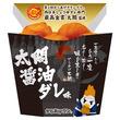 唐揚げ専門店の味を再現した「からあげクン 太閤醤油ダレ味」発売