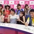 『2.5次元てれび』Vol.25回レポート&ゲストインタビュー! ゲストは関智一さんと長沢美樹さん!!