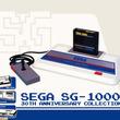 音楽CD『セガ SG-1000 30th アニバーサリーコレクション』発売決定 マスターシステムまでのゲームサウンドを収録