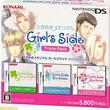 『ときめきメモリアル Girl's Side トリプルパック』 シリーズ3タイトルが1セットになって9月26日に発売決定!