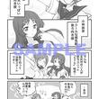 """project 575""ニコニコ静画で漫画の無料配信が開始"