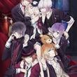 アニメ『DIABOLIK LOVERS』2013年9月放送スタート決定! ニコニコ動画での配信も!