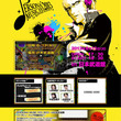 """PERSONA MUSIC FES 2013~in日本武道館""ニコニコ生放送の実施が決定"