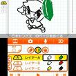 """『うごくメモ帳 3D』とびだす""""うごメモ""""が作れるニンテンドー3DSダウンロードソフトが配信中"""