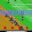 人気ゲームの「スーパープレイ動画」はなぜ可能?限りなく黒いエミュレータの世界