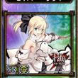 『サムライ&ドラゴンズ』×『Fate』再び! 『Fate/stay night』&『Fate/hollow ataraxia』のスペシャルコラボが8月28日よりスタート