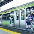 「ジョジョASB トレイン」運行開始、早朝大崎駅に大勢のファン詰めかける