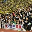 8月31日開幕、第93回天皇杯出場88チームが決定