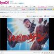 動画サイトGYAOでアニメ『はだしのゲン』の映画が無料で視聴できる 配信期間は8月31日まで