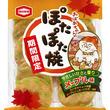 亀田製菓、やさしい甘さと香りの「20枚 ぽたぽた焼 メープル味」秋だけの期間限定発売