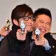 柳沢慎吾、藤森慎吾と「シンゴ24時」コンビ結成! 藤森の結婚に背中を押す