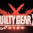 【速報】人気格闘ゲームシリーズ最新作「GUILTY GEAR Xrd -SIGN-」がPS3とPS4向けに発売決定