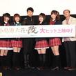 『小鳥遊六花・改 ~劇場版 中二病でも恋がしたい!~』公開――全21回の舞台挨拶がスタート