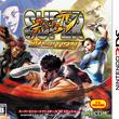『スーパーストリートファイターIV 3D エディション』ダウンロード版が9月19日より配信決定、価格は2000円[税込]!