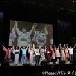 「おねがい☆ティーチャー」「おねがい☆ツインズ」10周年記念ファイナルイベント開催