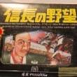 [TGS 2013]「信長の野望」シリーズファン必見。パッケージイラストや原画が多数展示されていたコーエーテクモゲームスブースをレポート