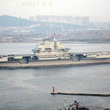 中国の航空母艦「遼寧」、本日で就役1周年