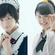 実写版『僕は友達が少ない』楠幸村&志熊理科、キャストビジュアルが解禁