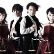 平野綾が念願の初舞台に挑む!ミュージカル「嵐が丘」