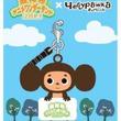 毎年恒例!チェブラーシカが吉祥寺アニメワンダーランド2013に参加します!