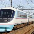 ロマンスカー「RSE」富士急へ、小田急電鉄が1編成7両の譲渡を発表。