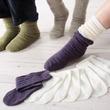 繊維のまち倉敷発、冷えとり靴下「くらしきぬ」とは?