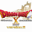 『ドラゴンクエストX 眠れる勇者と導きの盟友 オンライン』 ティザーサイト&最新プロモーション映像が公開!