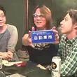 最も効果的なパチンコ業界の潰し方とは? 日本の賭博(ギャンブル)基礎知識編:2