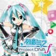 『初音ミク -Project DIVA- f』がお求めやすい価格に! 『初音ミク -Project DIVA- f お買い得版』が12月12日に発売決定
