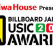 「Billboard JAPAN Music Awards 2013」各部門188組のノミネートを発表