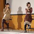 斎藤千和「劇場版まどかマギカ」に「賛否両論はあると思う」…大阪芸術大学でトーク