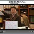 岡田斗司夫『劇場版魔法少女まどか☆マギカ』を超高評価 TV版ガンダムに並ぶ92点!