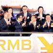 中国・国家開発銀行、香港で人民元建て債券発行 720億円規模