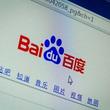 中国ネット検索大手・百度が著作権保護を強化…リンクを大量削除