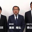 日本プロ麻雀連盟の試合で堀内正人が悪質極まりない行為としてプロ失格処分を受ける