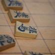 知らずに使っていた、実は囲碁・将棋由来のフレーズランキング1位「先手を打つ」