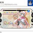 『クドわふたー Converted Edition』のPS Vita用スキンシールが発売決定