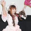 中川翔子 超絶しゃべり倒した「ヌイグルマーZ」完成披露試写を完全コメント再現!「笑顔で死ねる代表作」