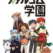 『みんな集まれ!ファルコム学園』がTVアニメ化決定、『軌跡』『イース』シリーズキャラがアニメで大暴れ!?