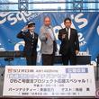 鉄道アイドル 斉藤雪乃 即興の発車メロディーに大興奮!