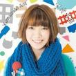 山崎あおい、13曲入りニューアルバムは自信の「アオイロ」