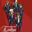 TVシリーズ『新機動戦記ガンダムW』の続編OVA『 Endless Waltz』がBlu-ray Disc発売決定!
