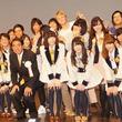AKB48が「恋するフォーチュンクッキー」の替え歌バージョンを初披露!その名も「トビタテ!フォーチュンクッキー」
