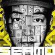 SEAMO、シーモネーター曲含む新作&ラブソング集発表
