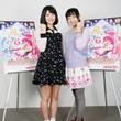 「ハピネスチャージプリキュア!」のオープニング曲が元AKB48の仲谷明香に決定!